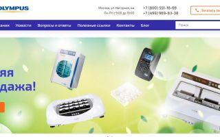 Компания «Интерген» – качественное оборудование для лабораторий