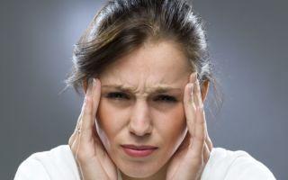 Головная боль при опухоли мозга: характер боли, симптомы и лечение