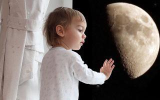 Лунатизм у детей: причины, симптомы и чем опасно заболевание?