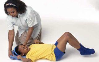 Детская эпилепсия: причины, симптомы, лечение и осложнения болезни