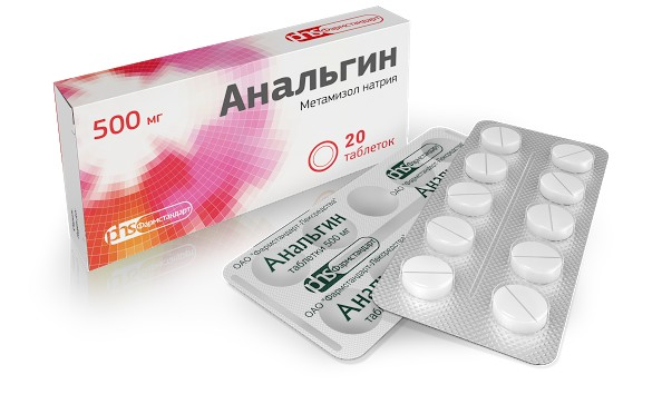 Таблетки в блистерах Анальгин