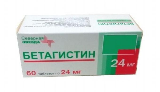 Лекарство Бетагистин