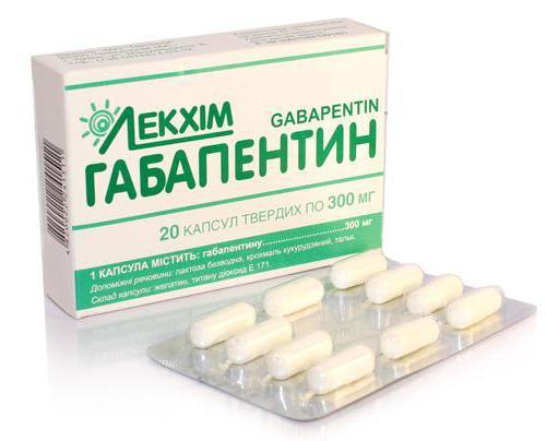 Препарат в блистерах Габапентин