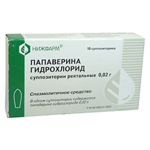 Папаверина Гидрохлорид