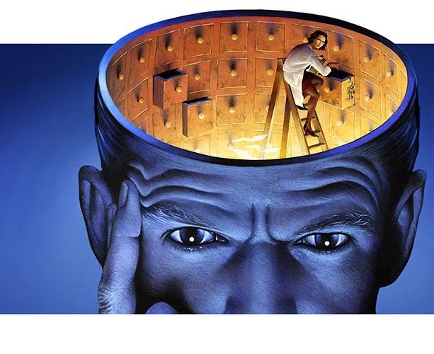 Внутри головы человека