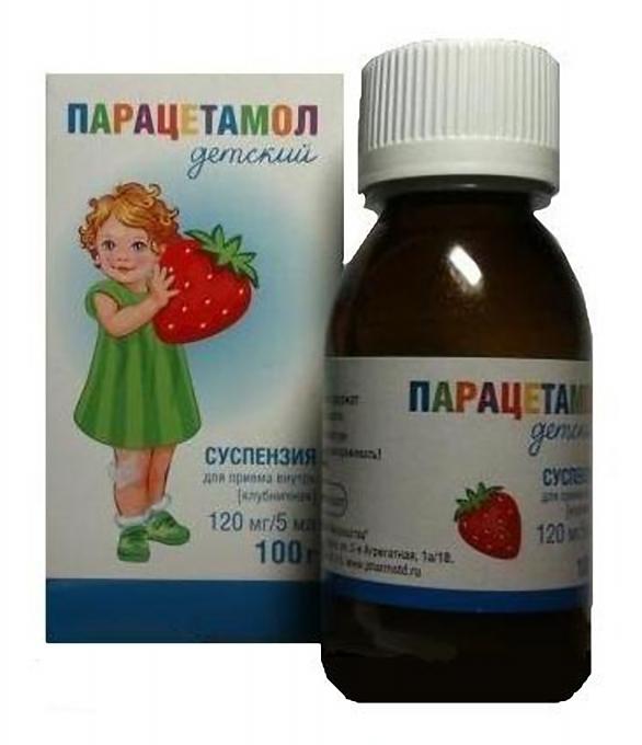 Суспензия для детей Парацетомол