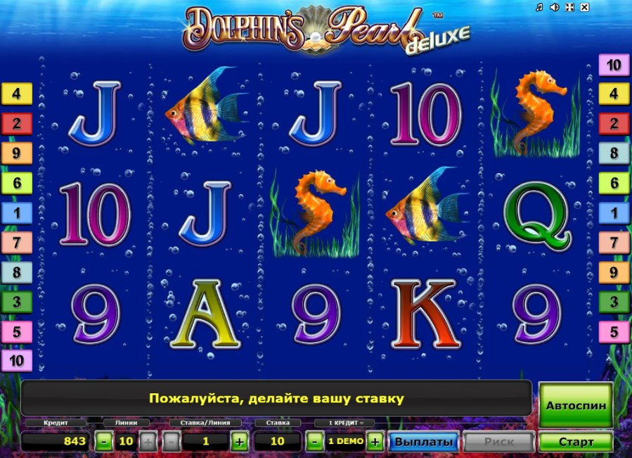 Игровой автомат онлайн играть